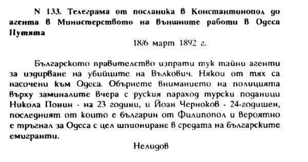 rusia_dok3