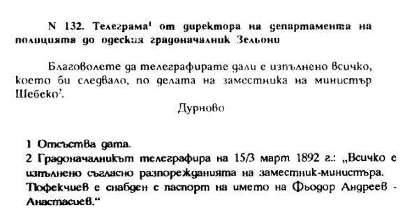 rusia_dok4