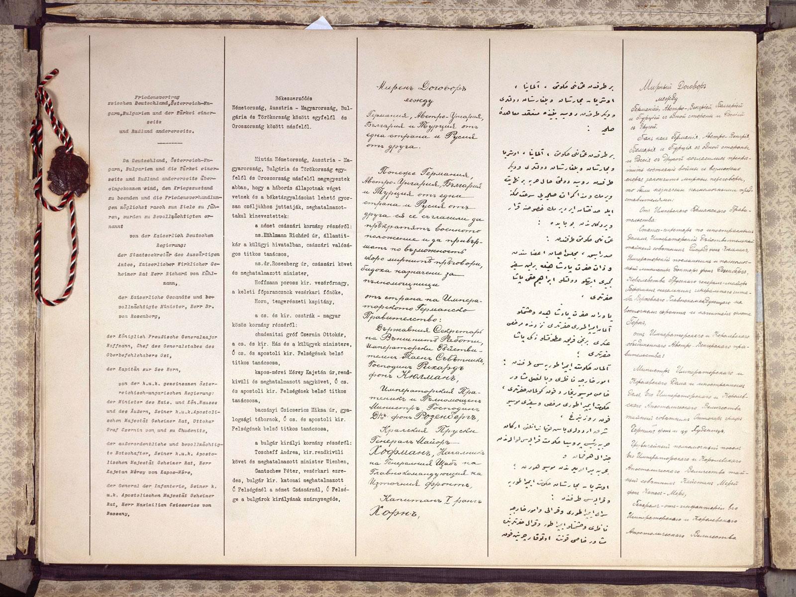 Traktat_brzeski_1918