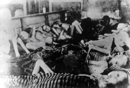 Сиропиталище в Киев 1933 г.