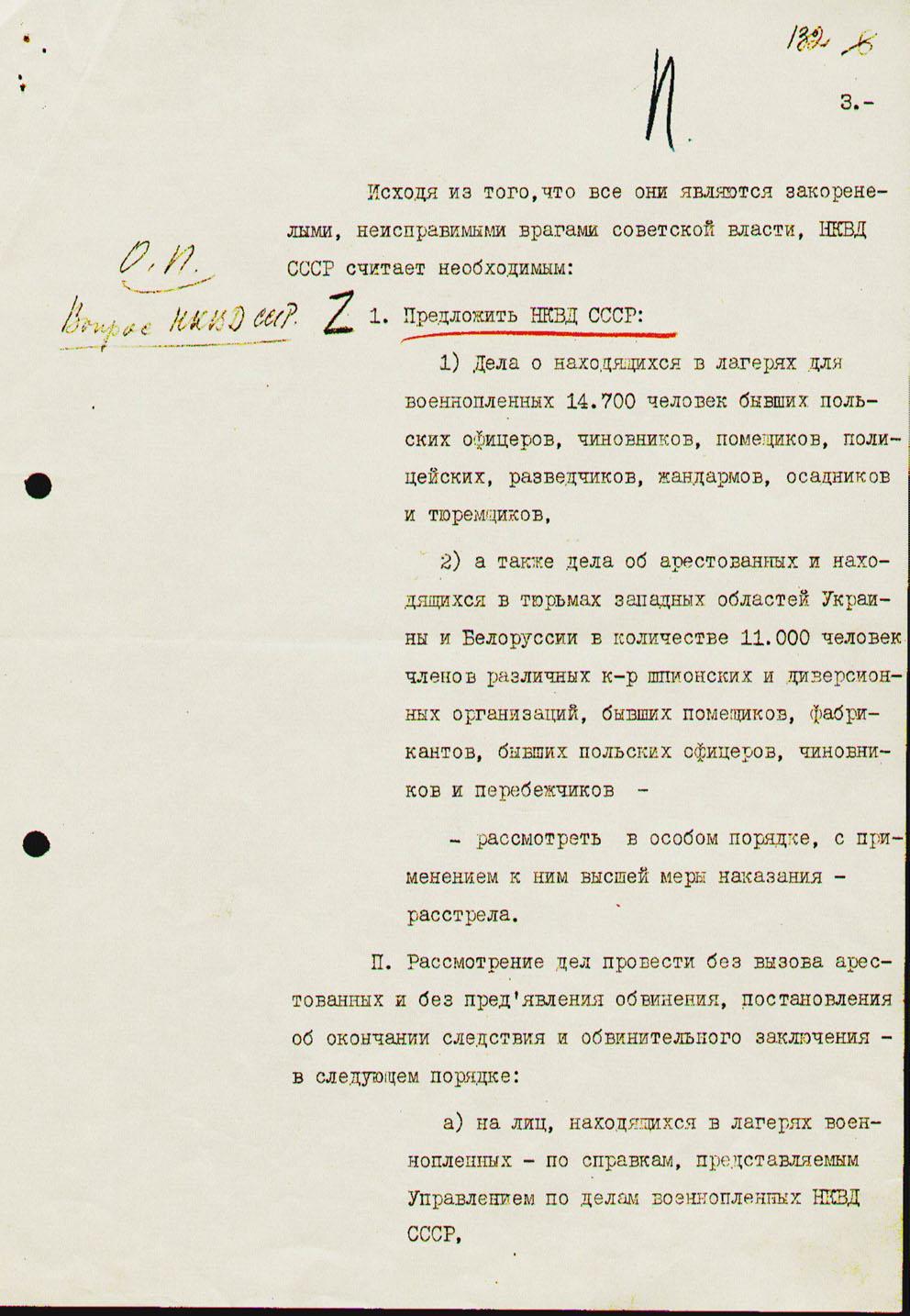 Katyn_-_decision_of_massacre_p3