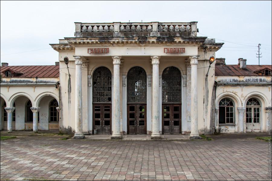 Пощата в Сухуми, строена от грузинците в началото на миналия век.